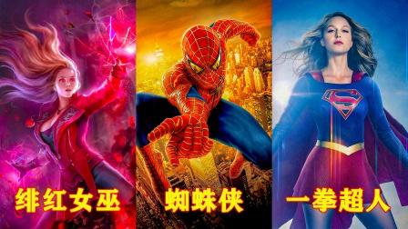 盘点电影中三大超能力,一拳超人一拳崩掉一艘游轮!