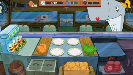 章鱼哥成了蟹堡王主厨 第一位顾客居然是大鲨鱼!