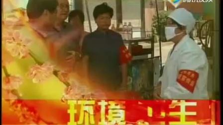 中国推拿((上集))