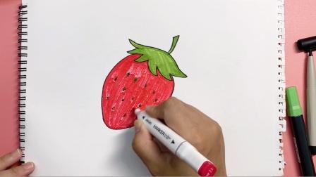 怎样快速画草莓?妈妈学会教宝宝