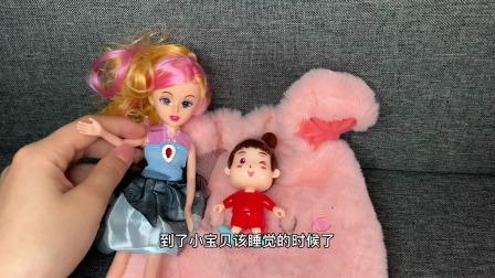 玩具小故事:小朋友们,你都听过哪些睡前小故事呢