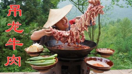 鬼才小伙自制旋转小火锅,拿来吊龙牛肉现切现吃,真过瘾!