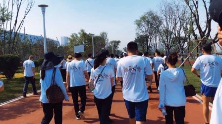 喜迎十四运会奥体中心健步走活动开启