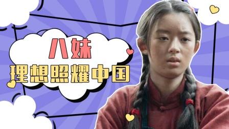 《理想照耀中国》用歌声传递信仰