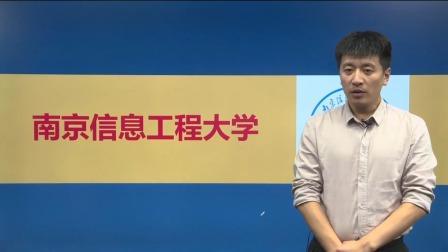 重点专业赶超北大的这所学校,张雪峰:就问你怎么选