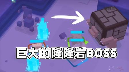 宝可梦大探险14:巨大的隆隆岩BOSS