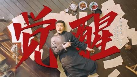我从来就认为,你是中国思想最深刻的小说家