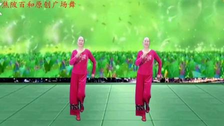 广场舞(借给我一根烟)