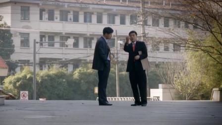 爱的追踪:公司执照终于办妥,林波二人乐坏了,在街上大喊大叫