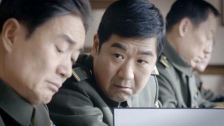 爱的追踪:马德庆被调去处理经济案件,一百个不乐意,最讨厌商人