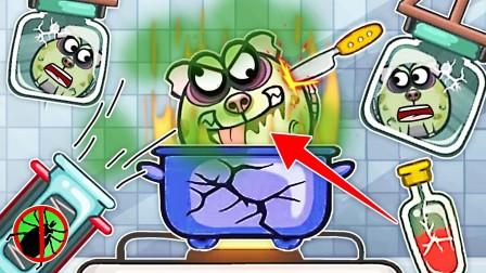 灭鼠专家 我把僵尸老鼠放在锅里煮,再加入杀虫剂做调料 小熙解说