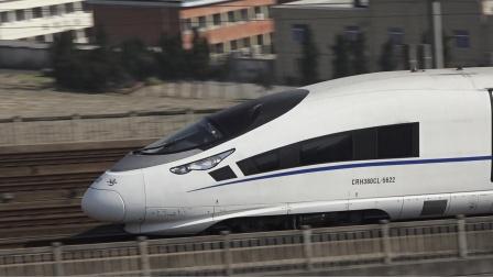 【2021.01.20】[杭州高铁枢纽][盈丰出租屋楼顶] G7678次 CRH380CL-5622