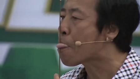 钢针穿越舌头,舌头完好无损!学会骗朋友玩