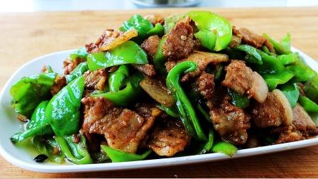 辣椒炒肉的做法,香辣过瘾下饭,实在是太香了!