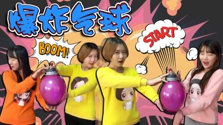 接力传气球游戏,新魔力玩具学校