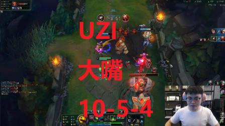 UZI (大嘴)