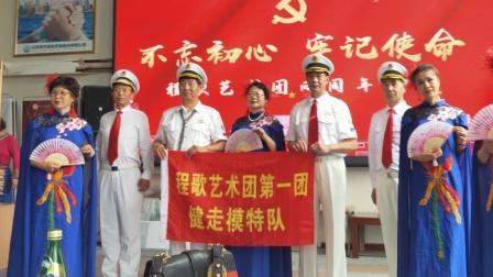 程歌艺术团两周年庆典2021.06.02