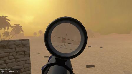 战地模拟器:沙漠模式,主动出击!