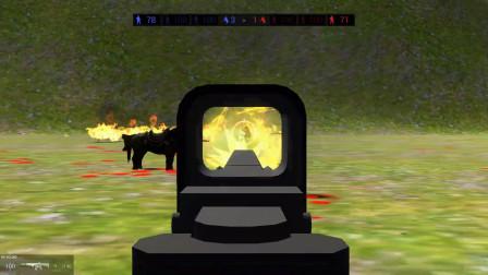 战地模拟器:团战模式,敌方火力太猛!