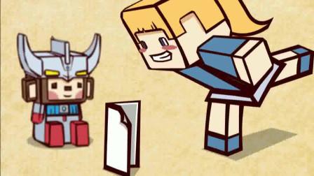 【我的世界+奥特曼】搞笑同人动画 挑战全网单腿叼纸
