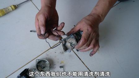 真空膜化油器需要清洗哪些东西?拆卸清单在这里,让你轻松学会