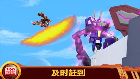 百兽总动员:龙星仔及时赶到,一招救下阿汉!