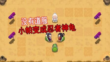 坎公骑冠剑42:在习武馆生活三年,兔子也能变成武林高手