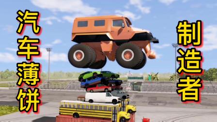 车祸模拟器355 斥巨资改造魔鬼战车plus版 尖锥魅影就是弟弟?