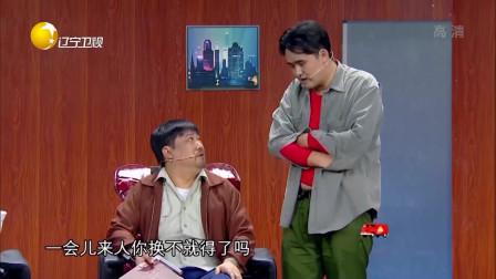 北京老炮有多能吹,看看贾冰这经历,你就知道了