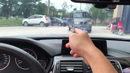 给新手司机的建议,老司机再说一遍,学会就不怕了