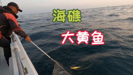 阿杰坐朋友的船又跑海礁钓大黄鱼,这风景和水色不愧为梦幻钓场