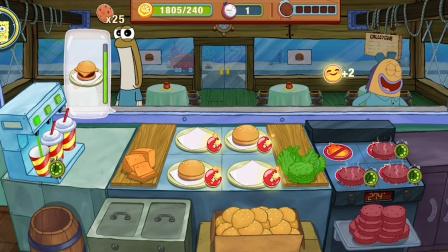 蟹堡王涨价了!章鱼哥拿出秘制小汉堡 收入直接翻5倍
