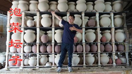 小伙探秘30年陶艺厂,亲眼见证手工泡菜坛子的诞生,品质真不错
