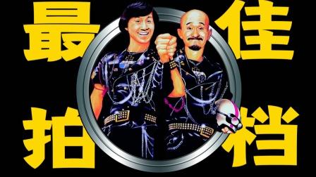 """电影最TOP:40年前,它引领华语影坛进入""""大片""""时代"""