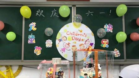 我们班的六一儿童节活动