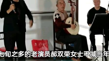 郝双荣女士演唱天不怕唱段~《今日聚焦》杨和龙音像总监贾维臣策划刘俪