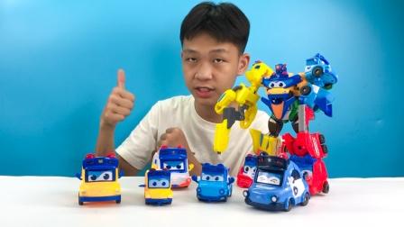 这么多百变校巴玩具小朋友喜欢哪一个呢?