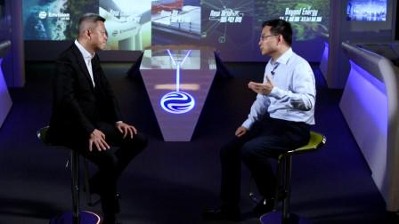 【财新对话】远景张雷:我们要成为政府、企业和机构的零碳技术伙伴