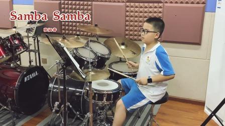 【架子鼓】《Samba Samba》八级乐曲 张涵睿 小鼓手