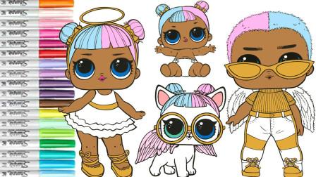 儿童益智亲子画画:给帅气和可爱的惊喜娃娃涂色