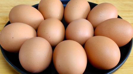 夏天要多吃鸡蛋,教你新做法,不用炒不用煮,出锅孩子吃得比肉香