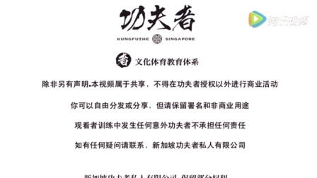 八卦掌基本步法教学-李春玲