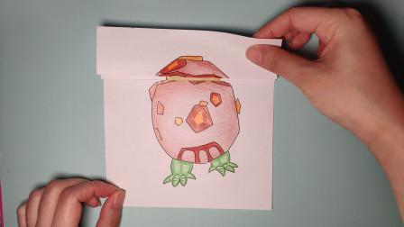 一张纸手绘画出迷你世界爆爆蛋到底藏着什么?展开怪兽升级太搞笑