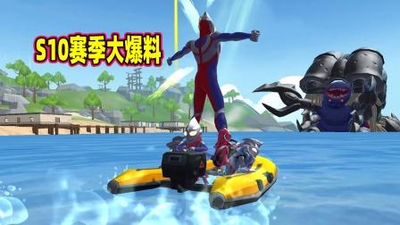 香肠派对:S10赛季大爆料,奥特曼基地和怪兽都将出现在香肠岛
