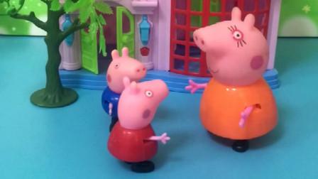 猪妈妈让佩奇乔治自己去学校,佩奇乔治答应了