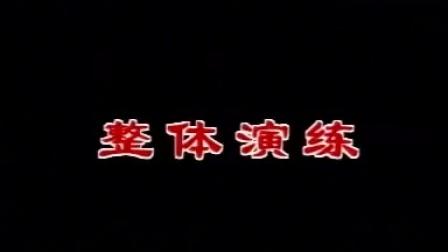 【经典重现】吴式八十三式太极拳全套演练--高壮飞