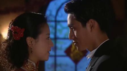 金粉世家:金燕西与冷清秋新婚,抱得美人归,全剧最幸福的时刻!