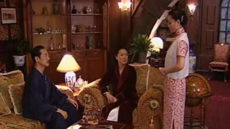 金粉世家:凤举多日未归家,佩芳将此事告知父母,金铨十分生气