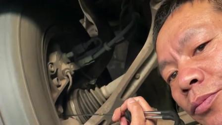 奥迪底盘轴承发生异响,二手车贩子听声修车,靠听觉找出毛病所在!