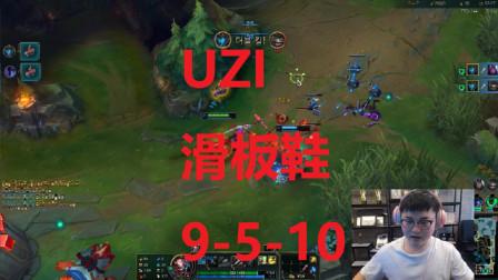 UZI (滑板鞋)